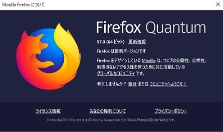 Firefox Quantum.jpg