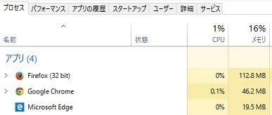 Memory_b.jpg